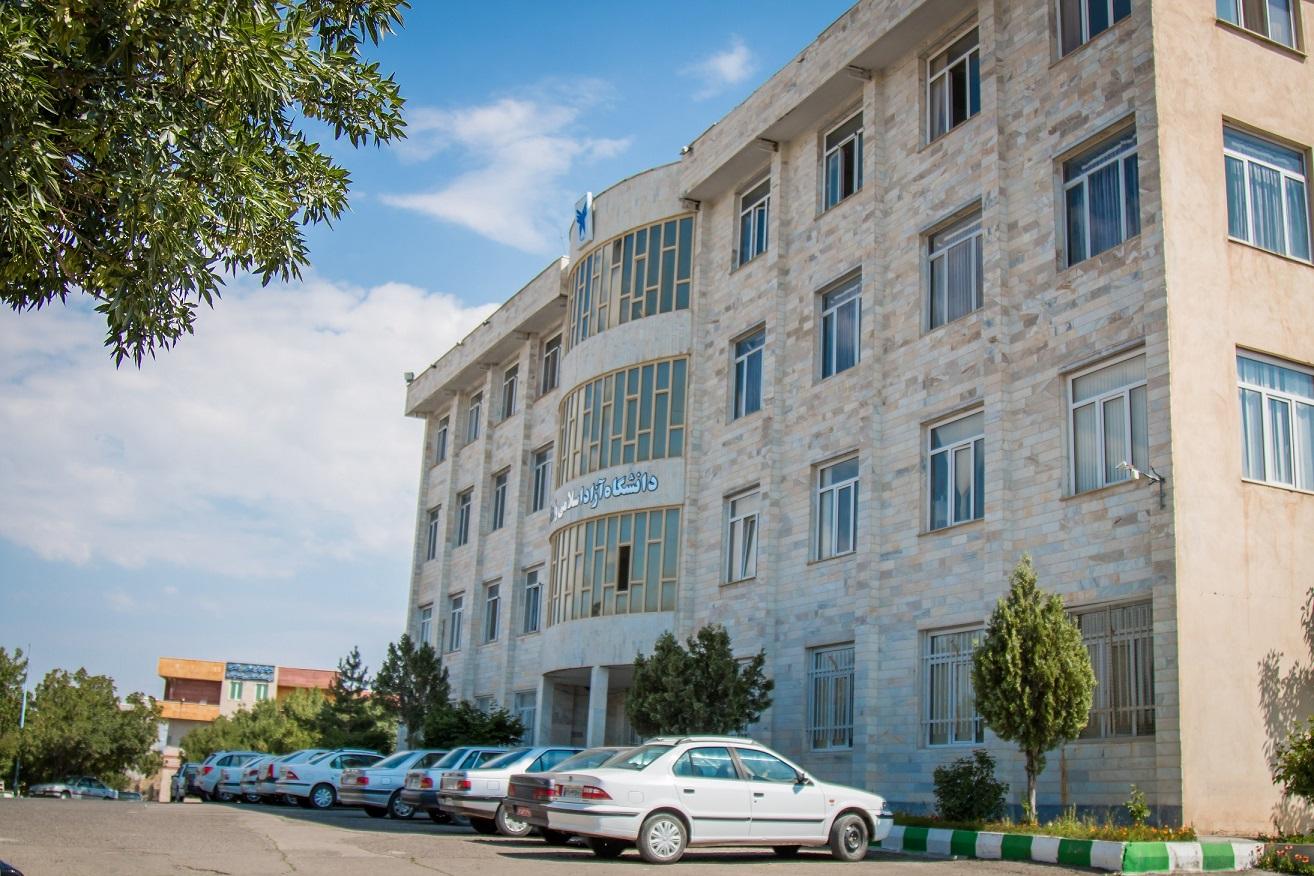 دانشگاه آزاد اسلامی واحد خلخال