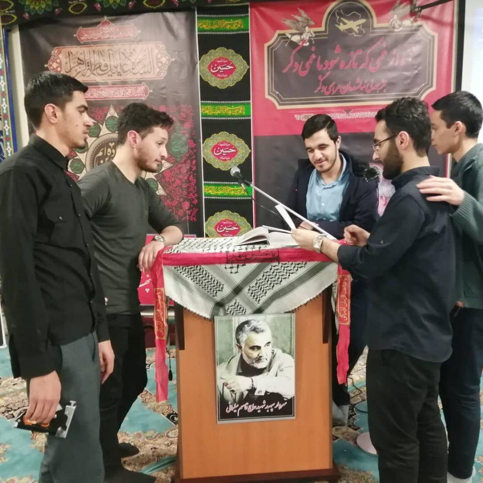 مراسم هیئت دانشگاه فرهنگیان اردبیل به مناسبت ایام فاطمیه و بزرگداشت سردار شهید قاسم سلیمانی